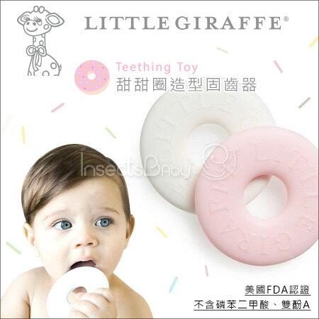 ?蟲寶寶?【美國 Little Giraffe】Love Saver Teething Toy 甜甜圈造型固齒器 -粉
