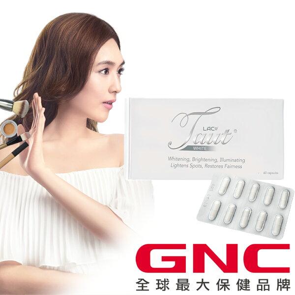【GNC獨家販售】LAC回原皙膠囊食品60顆