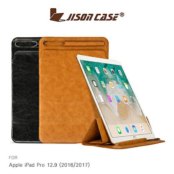 強尼拍賣~免運JISONCASEAppleiPadPro12.9(201617)三折帶筆套皮套輕薄可立筆槽設計保護套