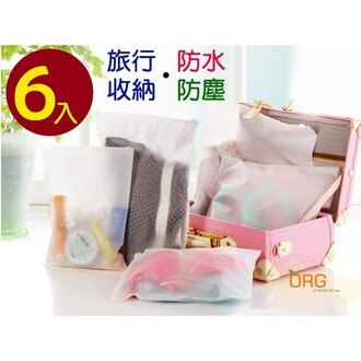 ORG《SD0183》6入 夏天 旅行 旅遊 收納袋 夾鏈袋 防水 日本 比基尼 內衣 內褲 鞋子 洗? 牙刷 牙膏