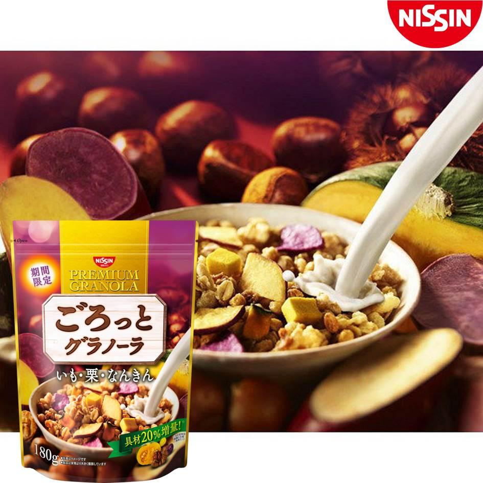 【SUPERSALE】Nissin日清 綜合早餐麥片-紫薯栗子南瓜 期間限定 180g 早餐穀物麥片 日本進口