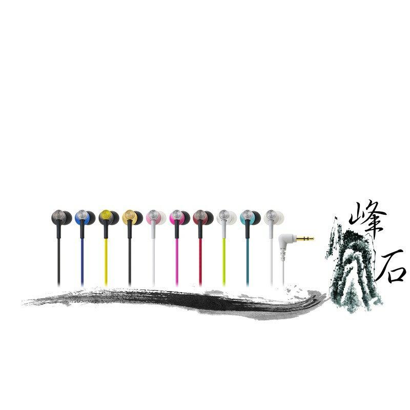 樂天限時促銷!平輸公司貨 日本鐵三角 ATH-CK330M  耳塞式耳機