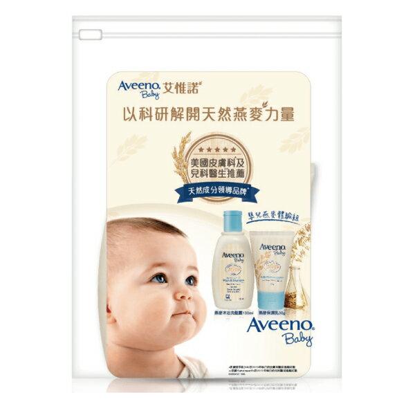 美國 Aveeno 艾惟諾 嬰兒燕麥體驗組【原廠公司貨】 - 限時優惠好康折扣