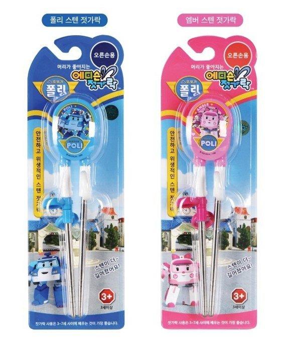 韓國 POLI 波力 一階 聰明 學習筷 新版 不銹鋼 右手 愛迪生 EDISON 幼兒 兒童 餐具
