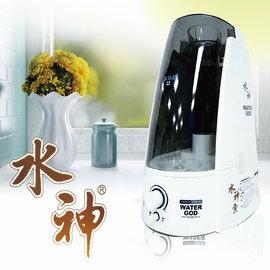 旺旺水神專用霧化器 WG-15 (1台) 水氧機 加濕器 霧化器 抗菌液 /除菌/健康/衛生/居家防護