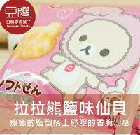 拉拉熊餅乾與甜點推薦到【豆嫂】日本零食 龜田製果 拉拉熊造型四連仙貝就在豆嫂的零食雜貨店推薦拉拉熊餅乾與甜點