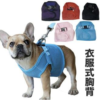 【Co.S】兩入85折+免運!衣服式網布防護胸背.5色 0