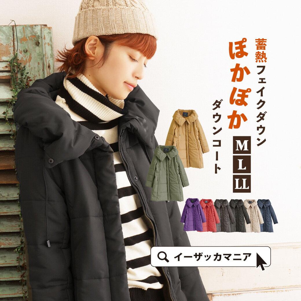 e-zakka 休閒長款羽絨大衣 / 32566-1501170。8色。(4212)日本必買 日本樂天代購 0