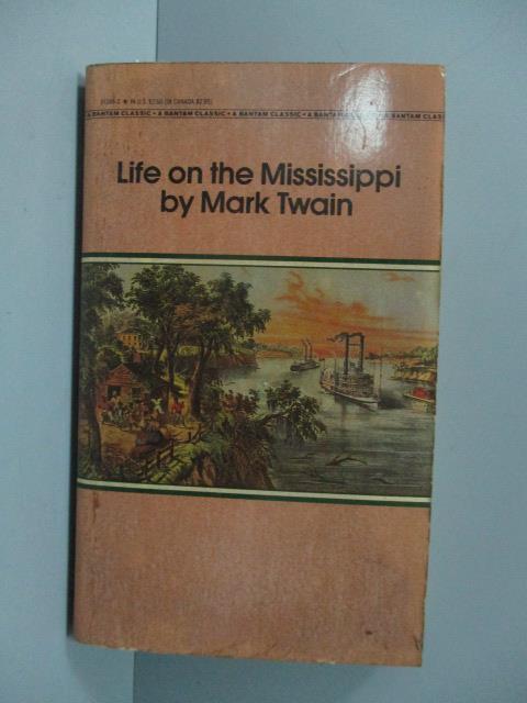 ~書寶 書T1/原文小說_LAC~Life on the Mississippi_Mark