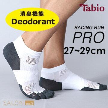 日本靴下屋Tabio 專業等級防滑運動五指襪(27-29cm) / 路跑必備/ RACING RUN PRO