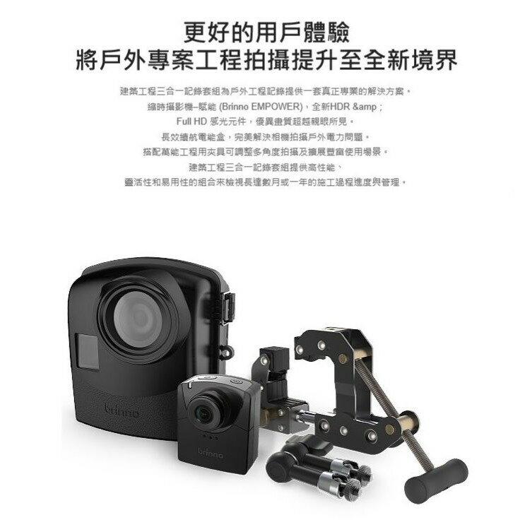 [贈TF32G] Brinno 縮時攝影相機 BCC2000 TLC2000 縮時 攝影 相機 藍光 高畫質 公司貨