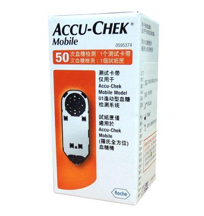 Accu-Chek 羅氏(Mobile)全方位血糖試紙(50片/盒)-未開放網購(來電優惠02-27134988)