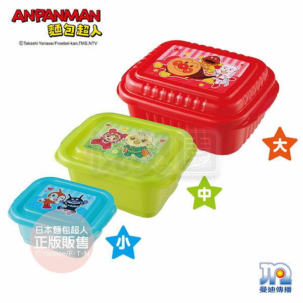 AN麵包超人-分裝盒3入組(大中小)【悅兒園婦幼生活館】