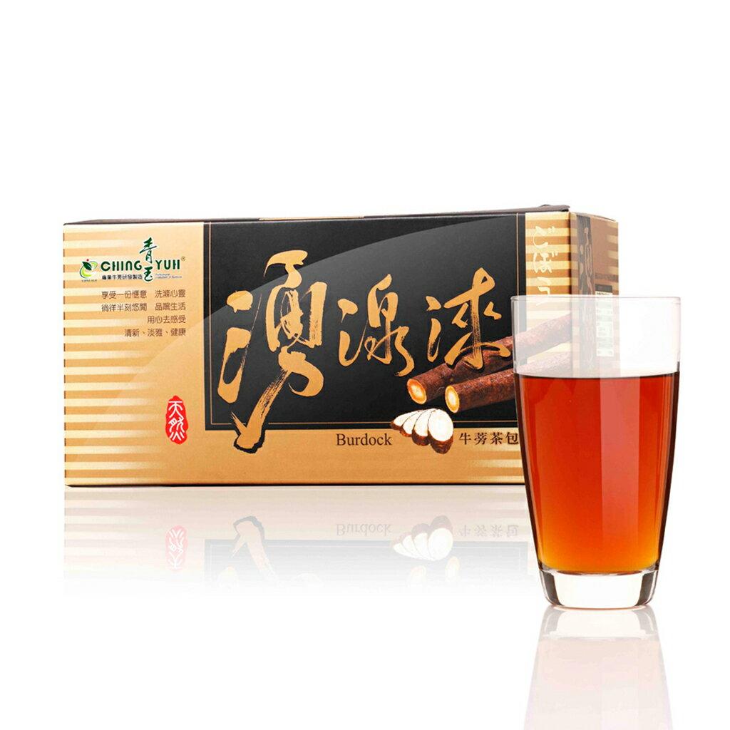 青玉牛蒡茶 湧湶淶黑棗牛蒡茶包 6g~20包  盒