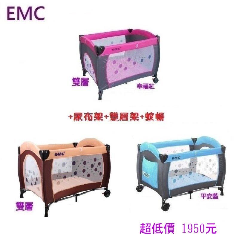 *美馨兒*EMC嬰幼兒雙層遊戲床+尿布架+雙層架+蚊帳(三色可挑)(可當嬰兒床) 1950元(來電或來店另有贈)