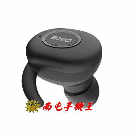 +南屯手機王+DIKE真無線藍牙耳機DEB515防潑水(黑)【宅配免運費】