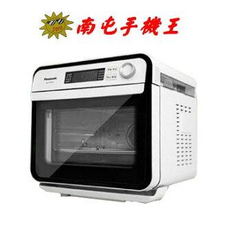 @南屯手機王@ 【Panasonic國際牌】15L 蒸氣烘烤爐 NU-SC100 宅配免運費