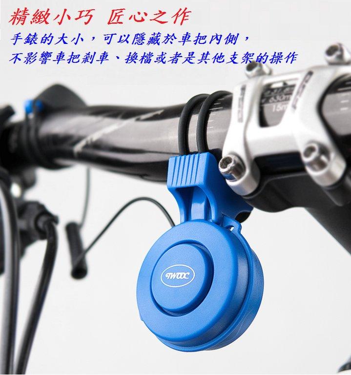 《意生》電喇叭【USB充電】TWOOC 自行車電子鈴鐺 電鈴鐺 車鈴 警報聲 喇叭 警示鈴 單車電子喇叭 腳踏車電喇叭 1