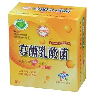 台糖 寡醣乳酸菌(30包/盒)