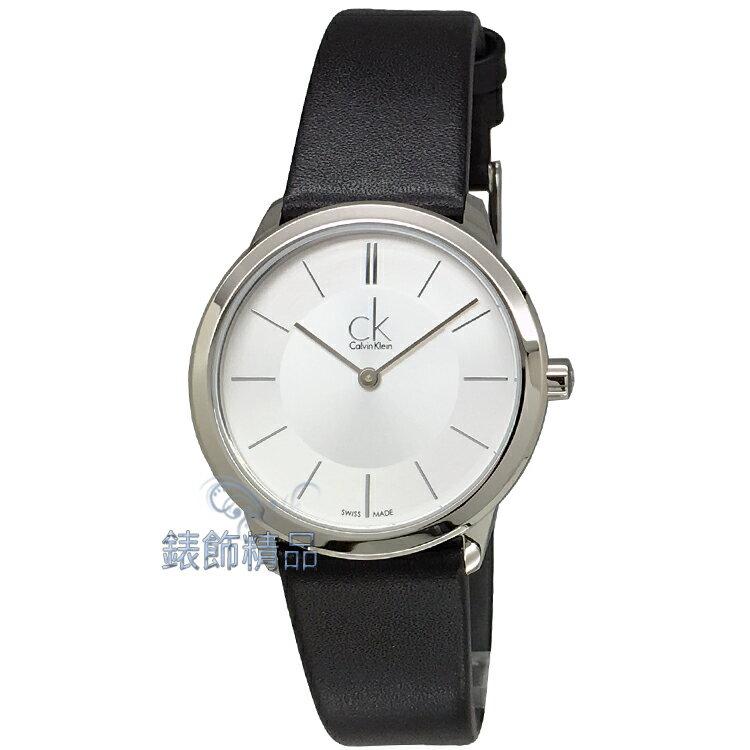 【錶飾精品】CK手錶 都會簡約 銀白面 黑皮帶女錶 K3M221C6 全新原廠正品 生日情人禮物