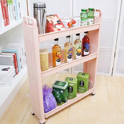 可移動式 3層縫隙置物架 衣櫃衣櫥收納箱 置物箱 零食櫃 玩具箱【YV7826】快樂生活網