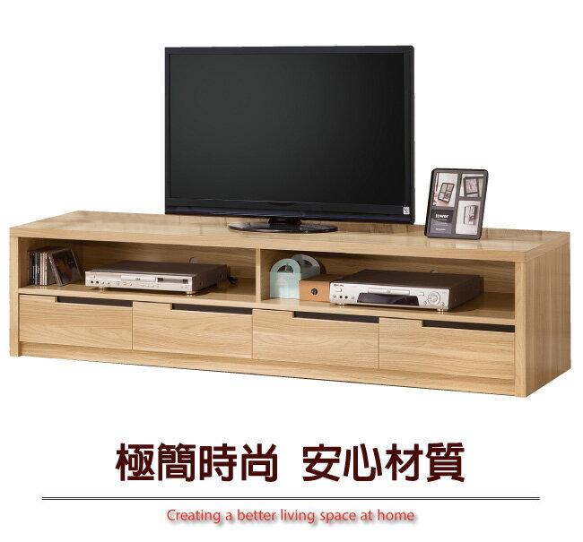 【綠家居】艾拉 時尚6.6尺原木紋長櫃/視聽櫃