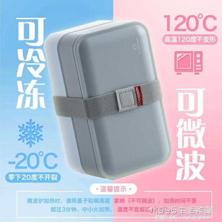 日式分格便當盒可微波爐科羅恩素彩上班學生加熱飯盒健身午餐盒 清涼一夏钜惠