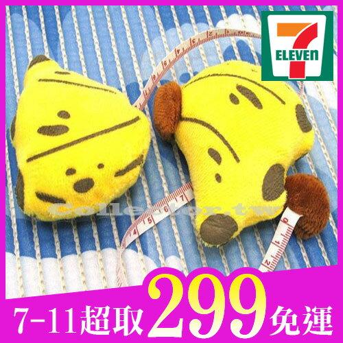【7-11超取299免運】香蕉捲尺迷你伸縮捲尺水果捲尺