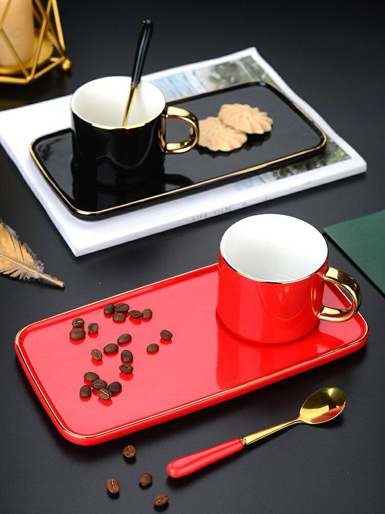 咖啡杯 淘禮軒歐式小奢華咖啡杯套裝英式下午茶杯子茶杯北歐陶瓷杯子【快速出貨八折下殺】