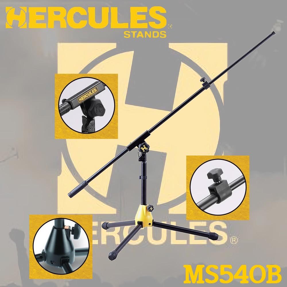 【非凡樂器】HERCULES MS540B 海克力斯 麥克風短斜架