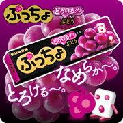 【UHA味覺糖】 噗啾葡萄軟糖(50g)