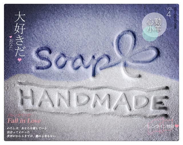 心動小羊^^蝴蝶結手工皂DIY材料 工具 手工皂皂章 皂印 皂章 圖案章