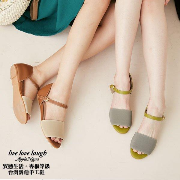 AppleNana蘋果奈奈【QF8051280】韓風絕美撞色後包楔型涼鞋 0