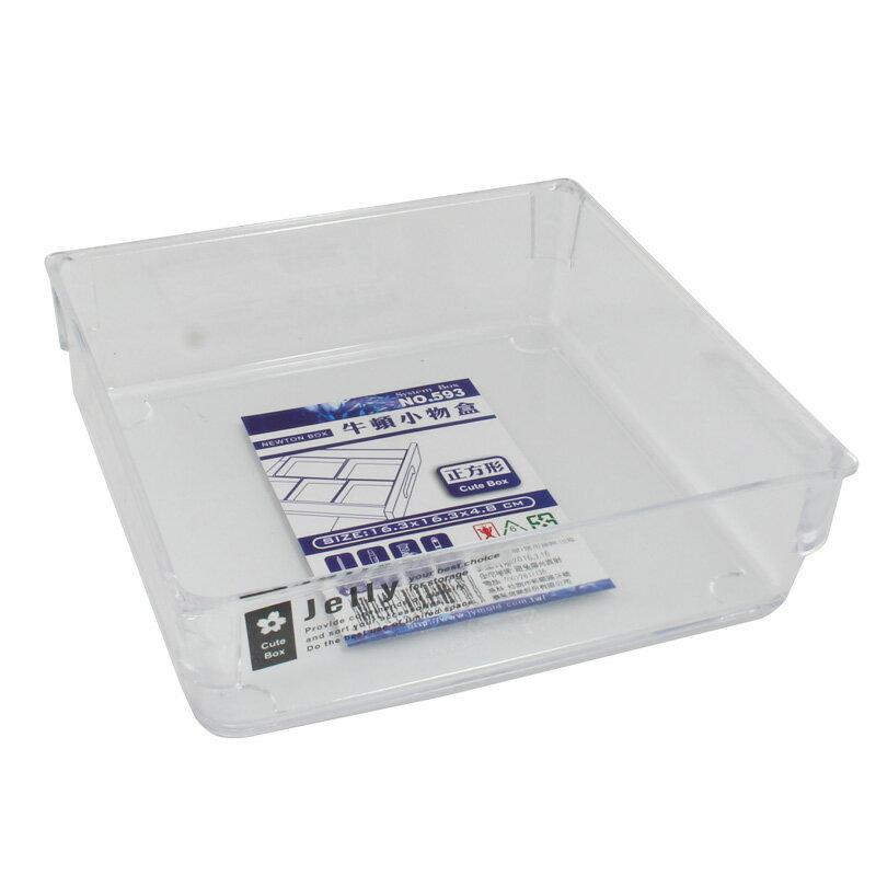 牛頓(正方)小物盒593-透明