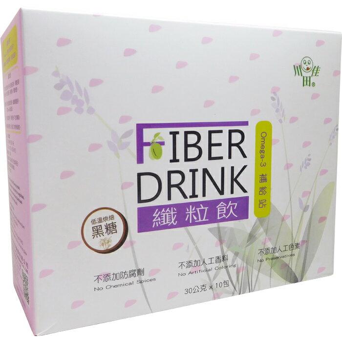 川田佳~纖粒飲^(黑糖梅子口味^) 30g^~10包 盒