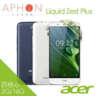 【Aphon生活美學館】Acer Liquid Zest Plus  5.5吋 2G/16G 四核心  智慧型手機-送玻璃保貼+手機立架