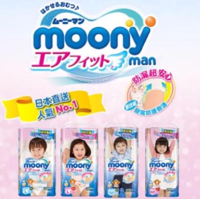 滿意寶寶 日本頂級超薄紙尿褲 Moony褲型