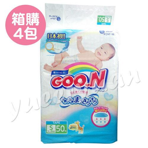 GOO.N 日本大王 頂級境內版紙尿褲S (50片x4包)【產地日本】【悅兒園婦幼生活館】 0