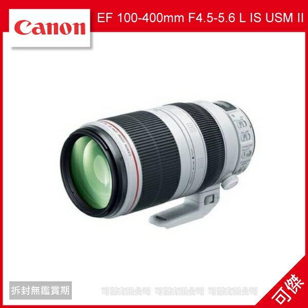 可傑 CANON EF 100-400mm F4.5-5.6 L IS USM II 大白 二代 彩虹公司貨