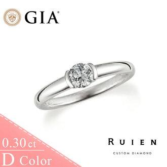 GIA 0.30克拉 D color H&A 18K白金 日系婚戒 RUIEN 瑞恩珠寶