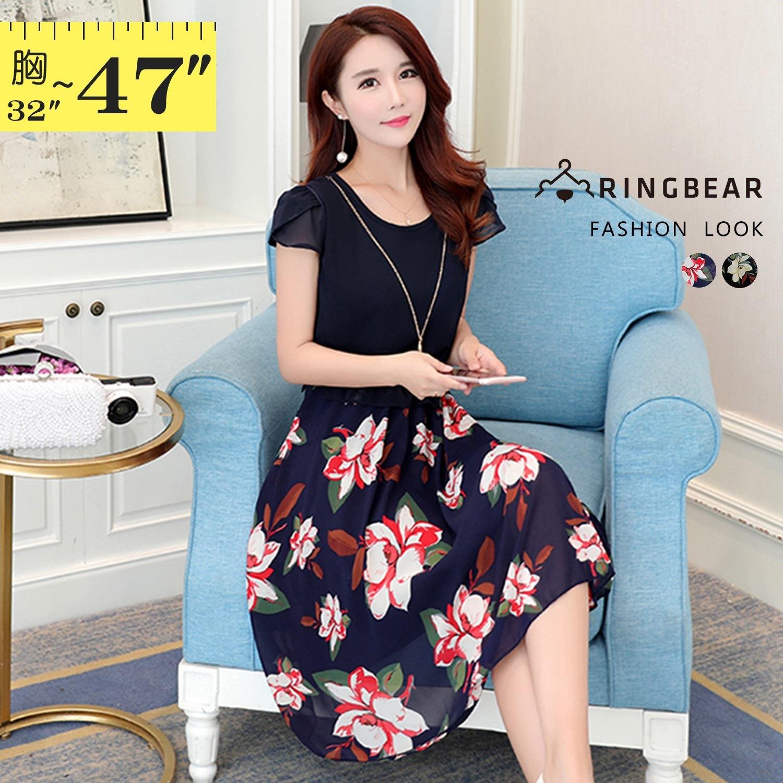 洋裝--韓版優雅氣質雪紡印花圓領花苞短袖假兩件連身裙(紅.綠M-3L)-D435眼圈熊中大尺碼 1