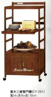 ╭☆雪之屋居家生活館☆╯R559-04P652-04實木三層雙門櫃置物櫃收納櫃(DIY自組)
