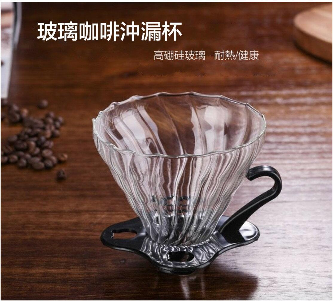 【宸豐光電】咖啡漏斗,玻璃咖啡沖漏杯,可拆卸式,螺旋狀漏杯,咖啡用具,咖啡漏斗,高硼硅 ,耐熱漏斗,濾杯