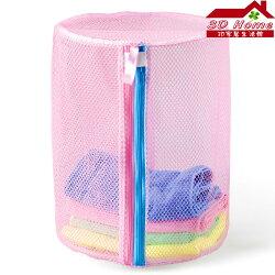 【3D HOME】好媽媽網狀雙格洗衣袋(柱型)10入