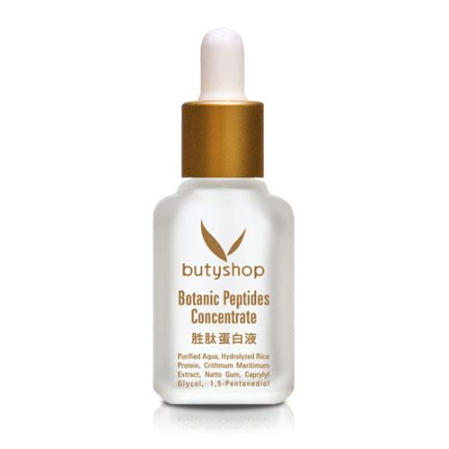 butyshop 胜肽蛋白液 Botanic Peptides Concentrate (15ml)