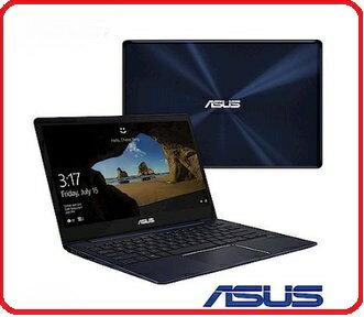【2018.3 超輕薄軍規】ASUS 華碩 ZenBook13 UX331UAL-0021C8250U 13.3 吋家用筆電 藍/i5-8250U/8G/512G/WIN10