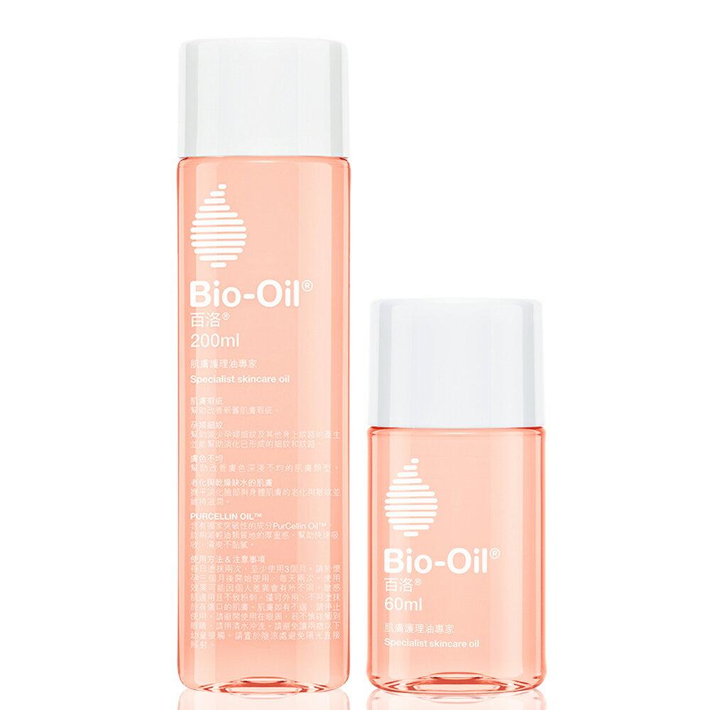 Bio-Oil百洛 美膚200ml經典組