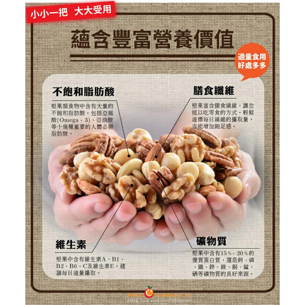 原味烘焙腰果大包裝580公克【每日優果】 6