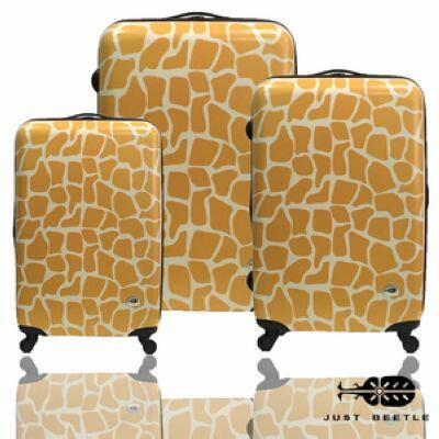 ✈JustBeetle長頸鹿紋系列PC輕硬殼三件組旅行箱行李箱