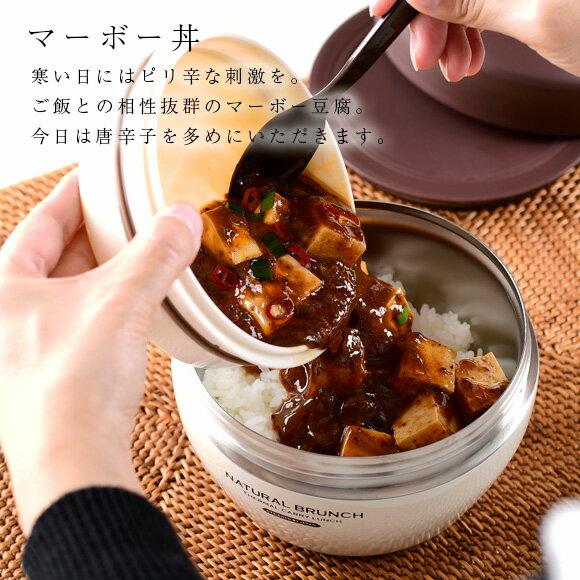 日本Natural Brunch   /  可愛圓形雙層便當盒 保溫  保冷  620ml  /  sab-2610  /  日本必買 日本樂天直送(2950) /  件件含運 7